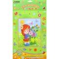 Набор ДТ Сказочные самоцветы Девочка с букетом ANMT-R3 купить оптом и в розницу