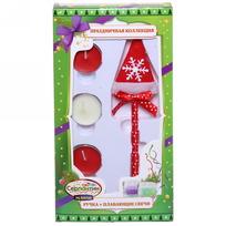 Набор три свечи и ручка ″Новогодний колпачок″ купить оптом и в розницу