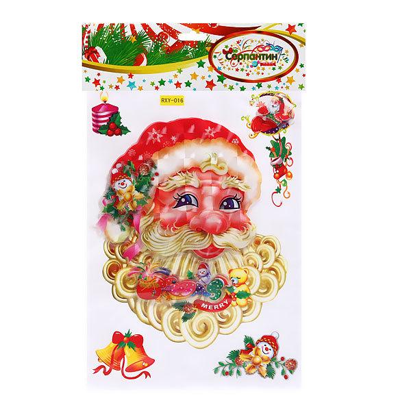 Наклейка декоративная 3D Новогодний праздник″Дед Мороз″ 28*18см RXY 016 купить оптом и в розницу