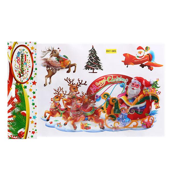 Наклейка декоративная 3D Новогодний праздник ″Сани с Дед Морозом″ 28*18см RXY 005 купить оптом и в розницу