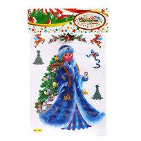 Наклейка декоративная 3D Новогодний праздник ″Снегурочка″ 28*18см RXY 001 купить оптом и в розницу