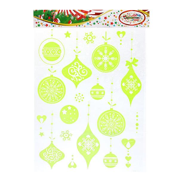 Наклейка декоративная люминесцентная ″Новогодние игрушки″ 45*30см SDB-1003 купить оптом и в розницу