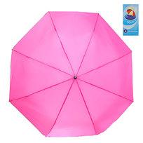 Зонт женский механический ″Эстетика″ цвет розовый, 8 спиц, d-100см купить оптом и в розницу