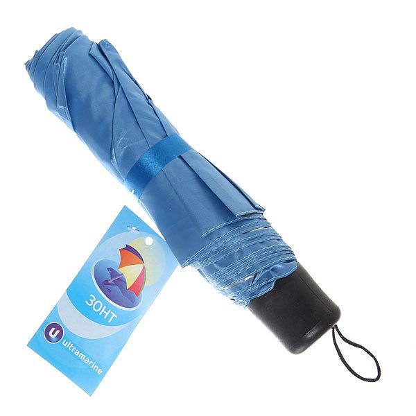 Зонт женский механический ″Эстетика″ двухцветный, верх синий, низ серебро, 8 спиц, d-98см, d-110см, длина в слож. виде 23см купить оптом и в розницу