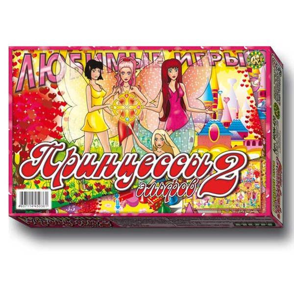 Игра Принцессы эльфов-2 420 ИОН купить оптом и в розницу