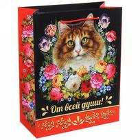 Пакет 18х23 см глянцевый ″От всей души!″, Жостовская кошка, вертикальный купить оптом и в розницу