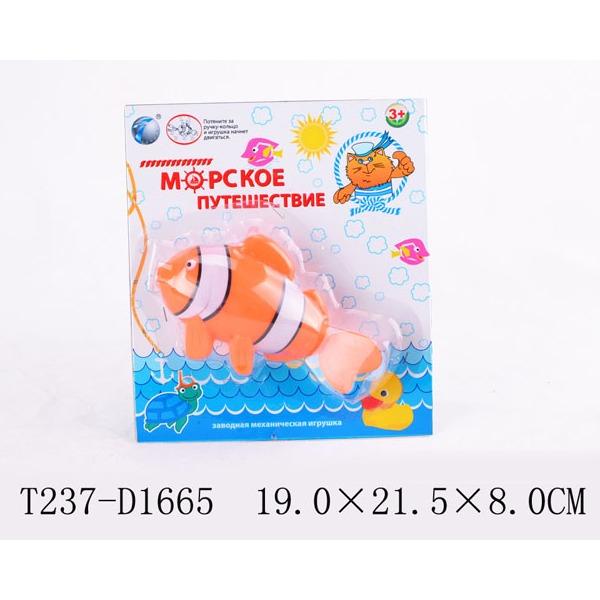 Игрушка заводная Рыбка 1378-1YS на карт. купить оптом и в розницу