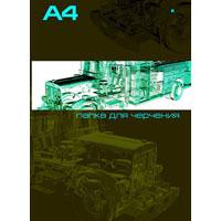 Папка для черчения А4, 7л, АЛЬТ, вертикальный штамп купить оптом и в розницу