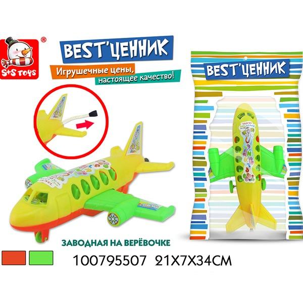 """Самолет 100795507 BEST""""ценник купить оптом и в розницу"""