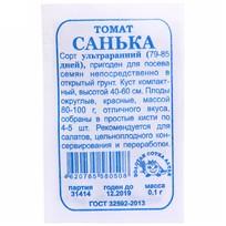Семена Томат Санька б/п /Сотка/ 0,1 г; у/р, дет,100 купить оптом и в розницу