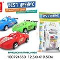 """Машина инерц. 23351ED/100794560 BEST""""ценник в пак. купить оптом и в розницу"""