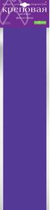 """Бумага крепированная 50*250см, АЛЬТ,""""Цветная"""", фиолетовая купить оптом и в розницу"""