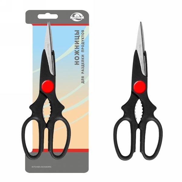Ножницы кухонные (черные ручки) купить оптом и в розницу