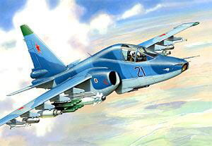 Сб.модель 7217 Самолет Су-39 купить оптом и в розницу