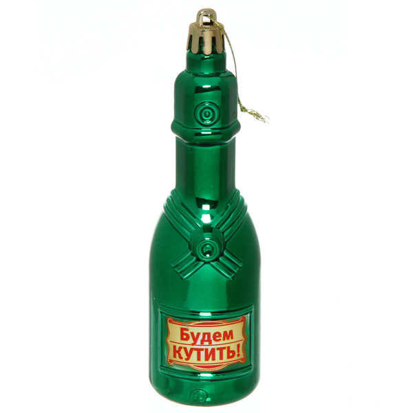 Ёлочная игрушка ″Шампанское ″Будем кутить!″ купить оптом и в розницу