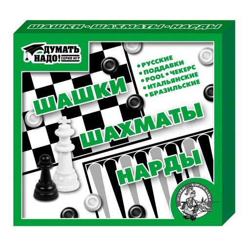 Шашки/нарды/шахматы 01451 купить оптом и в розницу