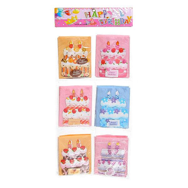 Открытки набор С днем Рождения 548 (30шт) с конвертом (10,7*14,7см) купить оптом и в розницу