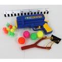 Пистолет 609-1 с шариками в пак. купить оптом и в розницу