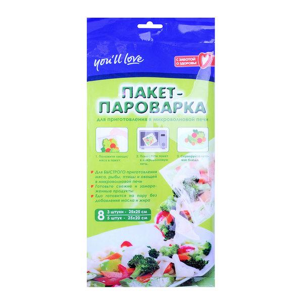 Пакет-пароварка для приготовления в микроволновой печи 8 шт (2 размера) You'll love купить оптом и в розницу