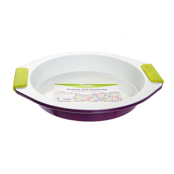 Форма для выпечки металлическая 29*26*4 см с керамическим покрытием и силиконовыми ручками купить оптом и в розницу