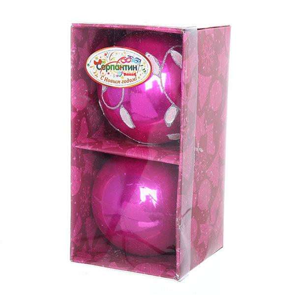 Новогодние шары (2шт) d-10см фуксия S-13124 купить оптом и в розницу