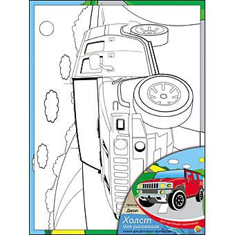 Набор ДТ Роспись по холсту Джип Х-9825 купить оптом и в розницу
