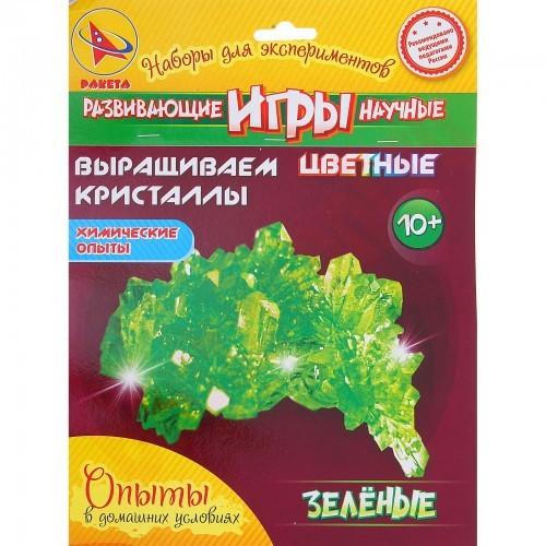 Набор ДТ Выращивание кристаллов Зеленый 9706 купить оптом и в розницу