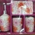 Набор для ванной из 4-х предметов керамический 29501-29 купить оптом и в розницу