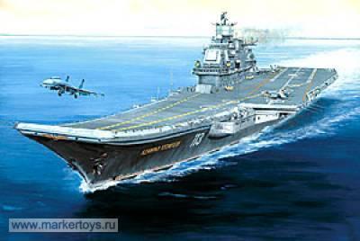 Сб.модель 9002 Авианосец Адмирал Кузнецов купить оптом и в розницу