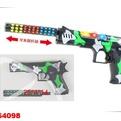 Пистолет 44ZHY на бат. в пак. купить оптом и в розницу