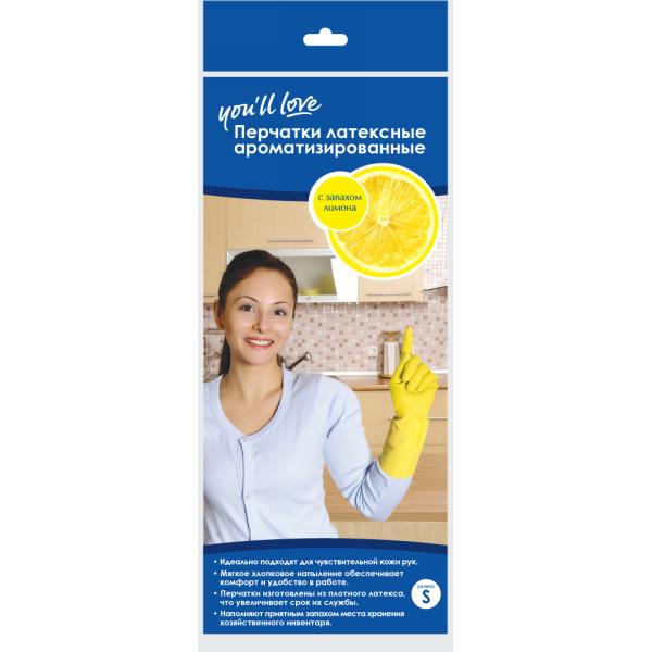 Перчатки латексные ароматизированные, размер S,M,L, с запахом Лимона,″You`ll love″ арт.60317/120/12 купить оптом и в розницу