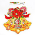 Плакат новогодний 46*45 см Колокольчики С Новым Годом! купить оптом и в розницу