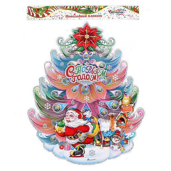 Плакат новогодний 54*40 см Елка Дед Мороз на коньках купить оптом и в розницу