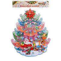 Плакат новогодний 28*33 см Елка Дед Мороз на коньках купить оптом и в розницу