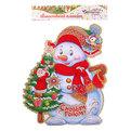 Плакат новогодний 34*27 см Снеговик купить оптом и в розницу