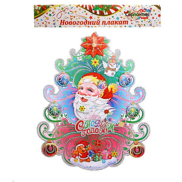Плакат новогодний 54*40 см Елка разноцветная Дед Мороз купить оптом и в розницу