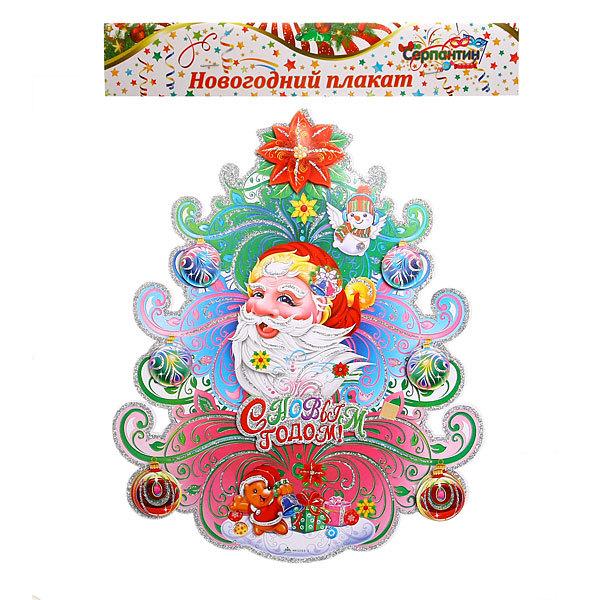 Плакат новогодний 45*34 см Елка разноцветная Дед Мороз купить оптом и в розницу