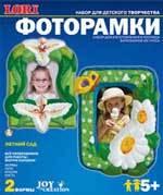 Набор ДТ Фоторамка Летний сад Н-064 Lori купить оптом и в розницу
