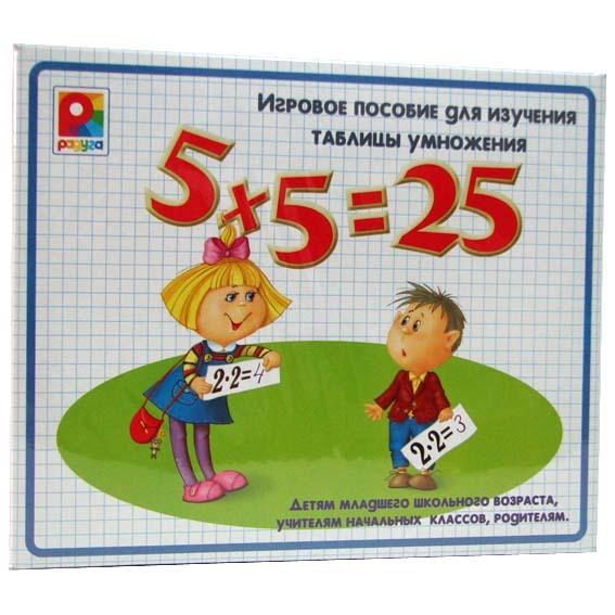 Игра 5*5=25 купить оптом и в розницу