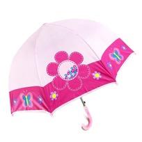 Зонт Бабочки 46 см 53587 купить оптом и в розницу