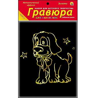 Набор ДТ Гравюра Забавный щенок с эфф.золото Г-7836 купить оптом и в розницу