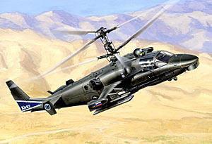 Сб.модель П7224 Вертолет Ка-52 Аллигатор купить оптом и в розницу