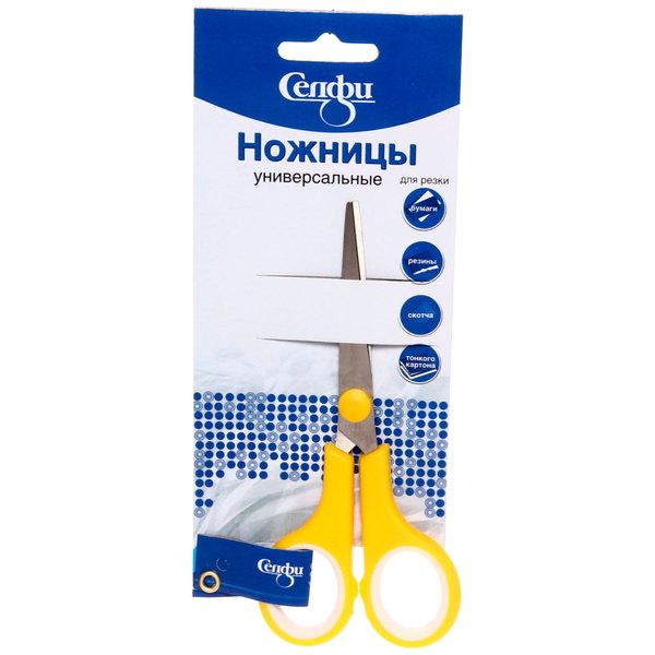 Ножницы универсальные без усилителя, разноцветные 14 см Селфи купить оптом и в розницу
