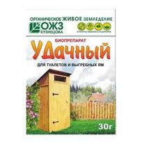 Биопрепарат ″УДачный″ для туалетов и выгреб ям, порошок купить оптом и в розницу