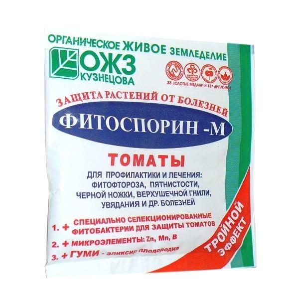 Средство для защиты растений от болезней 10гр томаты Фитоспорин-М купить оптом и в розницу
