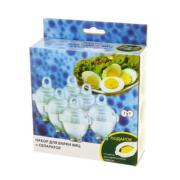 Набор для варки яиц без скорлупы купить оптом и в розницу
