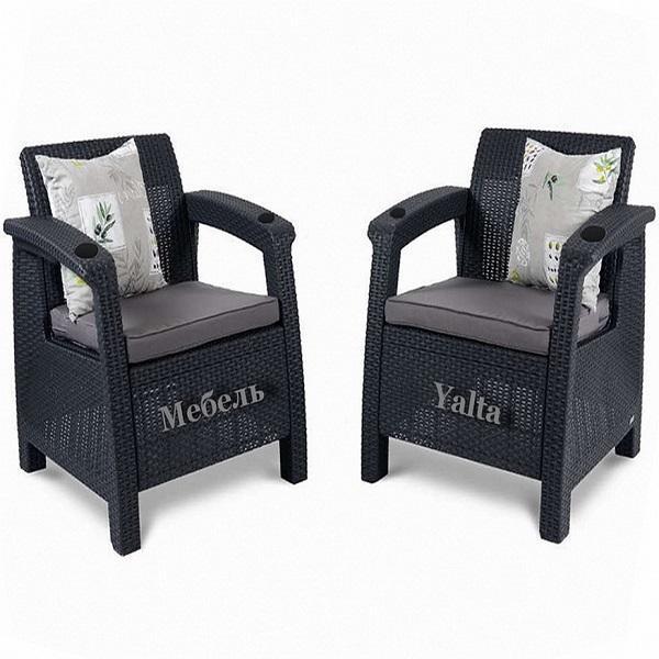Комплект садовой мебели (2 кресла)   Yalta Duo   Цвет венге купить оптом и в розницу