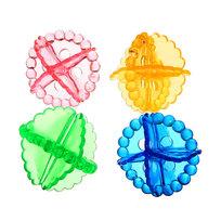 Мячики для стирки 4шт купить оптом и в розницу