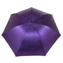 Зонт женский механический мини ″Классика″, 8 спиц, d-100см купить оптом и в розницу