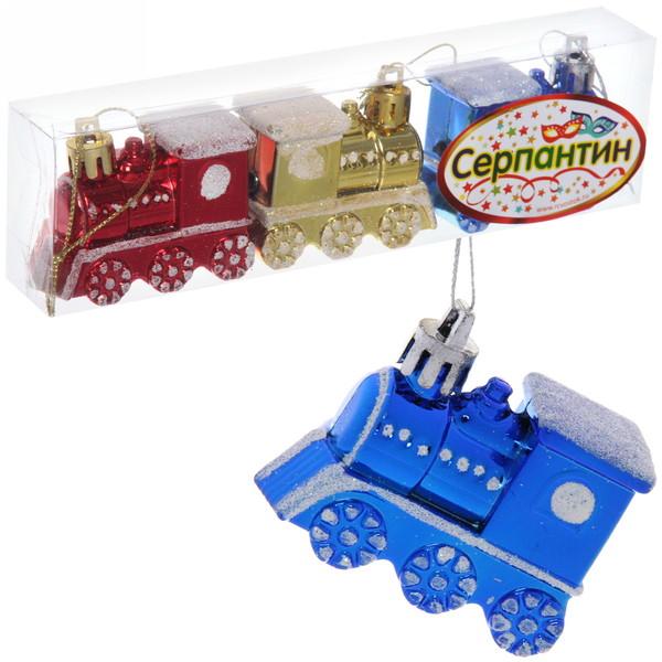 Ёлочная игрушка, набор 3шт, 4,5*6см ″Паровозик″ купить оптом и в розницу
